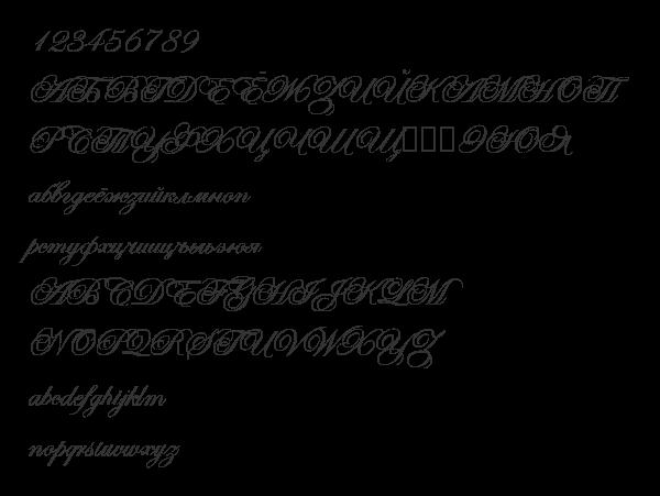 Fonts. By » скачать шрифт esenin script two regular бесплатно.