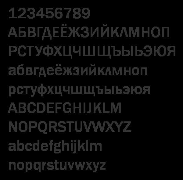 Шрифт franklin gothic medium скачать