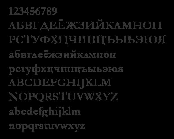 Шрифт Garamond Bold (русский шрифт)