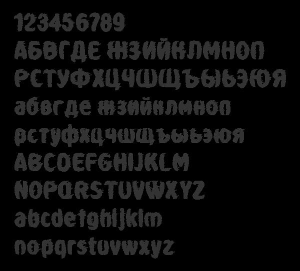 шрифт skazkaforserge обычный truetype кириллический
