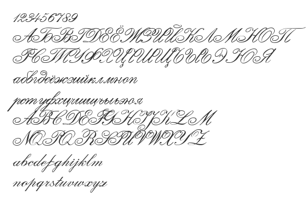 Шрифт English Script Regular (русский шрифт)